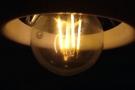 Лампа Томича  - Отечественное освещение нового уровня